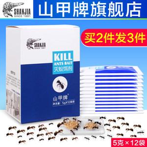 山甲牌蚂蚁药防灭蚁饵剂驱蚂蚁除杀蚂蚁粉灭蚁清杀虫剂家用全窝端