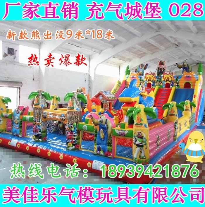Новый газированный замок перейти батут ребенок рай на открытом воздухе крупномасштабный площадь парк слайды непослушный форт удовольствие оборудование