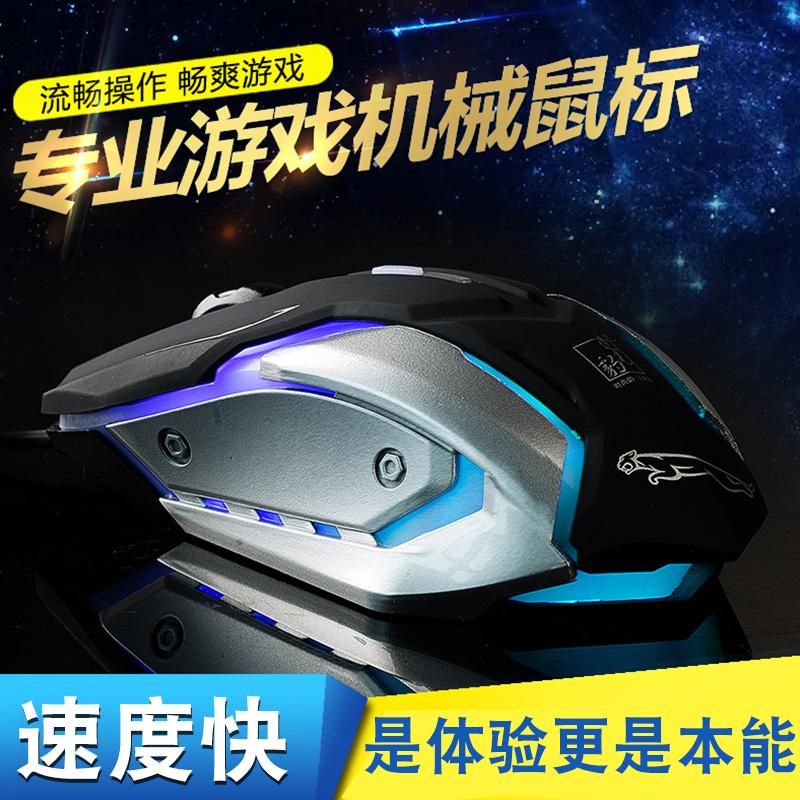 追光豹K1电竞静音加重游戏有线限USB笔记本电脑鼠标LOL/CF金属