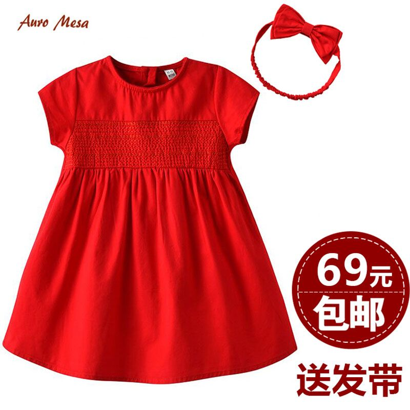 Auro Mesa女童連衣裙大紅短袖夏女寶寶周歲生日禮服裙子送發帶