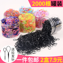 Tie Hair head rope rubber band Hair ring hair rope small fresh head Jewelry Korean adult sen Female Department disposable Black