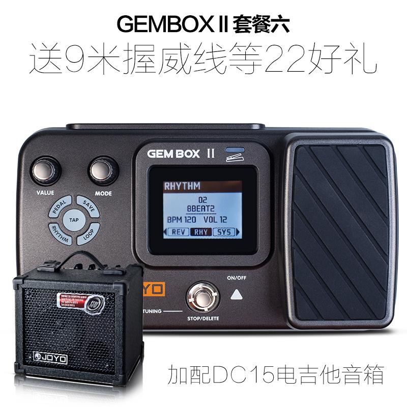 【 sf-экспресс 】Gembox II поколения +9 метр рукоятка престиж линия подожди 22 дары +DC15 динамик