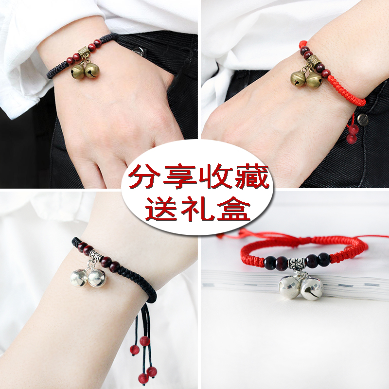 红绳子带铃铛的情侣韩版一对手链热销28件五折促销