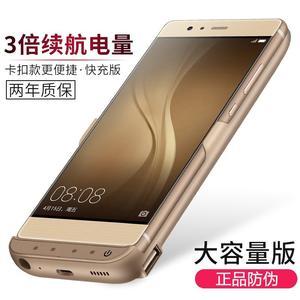 适用三星C5/C5000/C7/c7000专用背夹电池无线充电宝移动电源手机