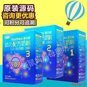 【3送1】三元蓝标爱力优奶粉一段2段3段盒装400gOPO DHA 乳铁蛋白