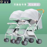 童宝双胞胎可坐可躺轻便新生儿童车评价好不好