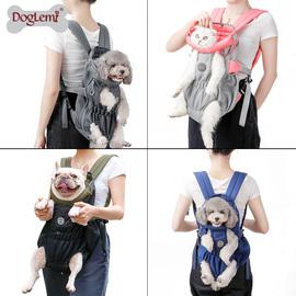 宠物背包小型犬狗外出双肩包便携包狗狗胸前包泰迪柯基猫咪透气图片