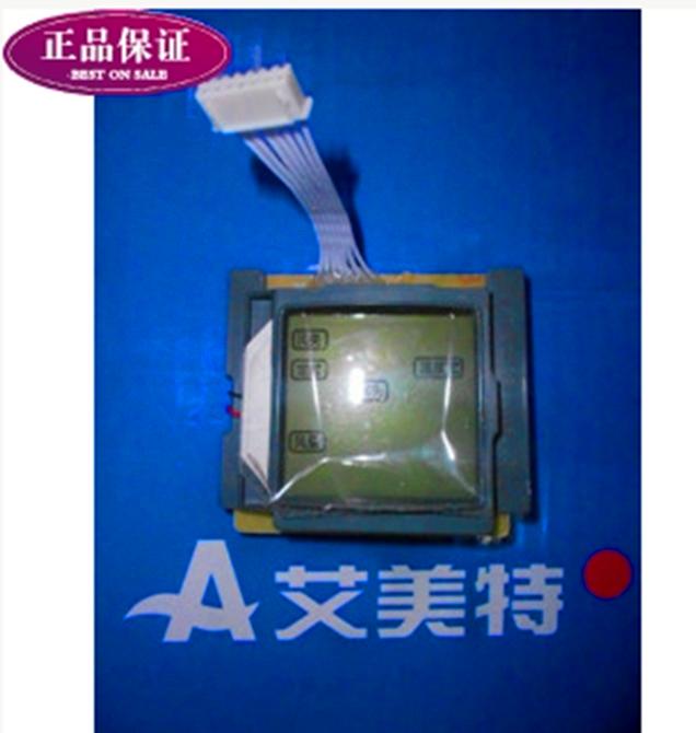 原装艾美特电风扇配件塔扇LCD数码板显示板FT10BP/FT10H/FT10P
