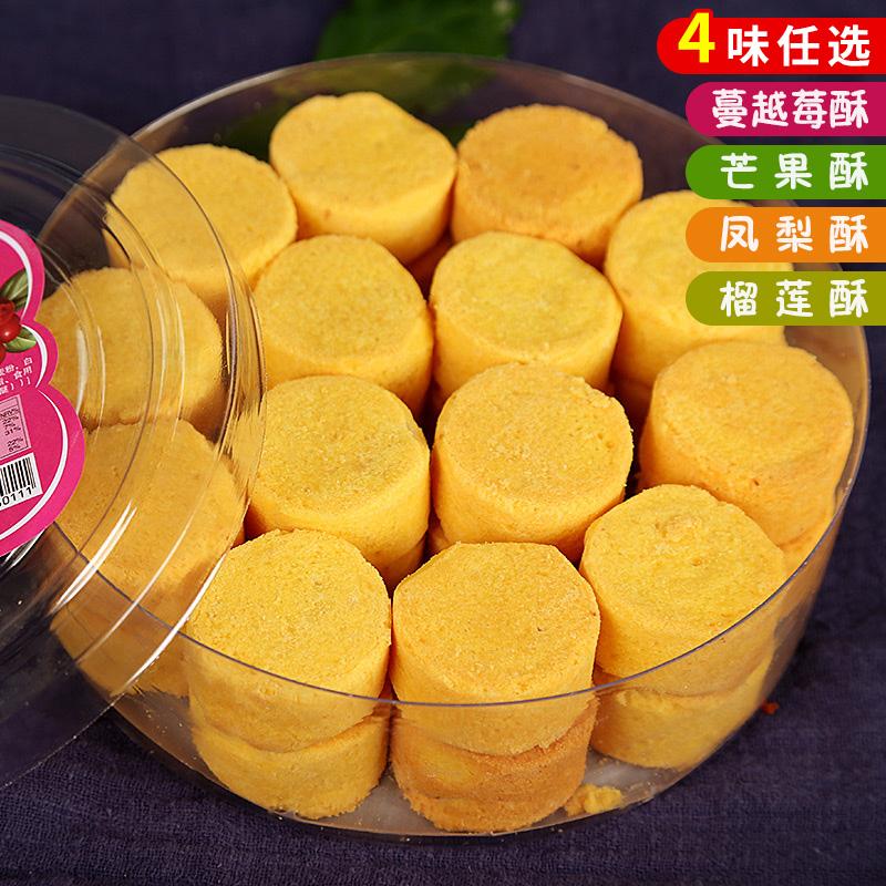台湾风味特产土凤梨酥500g小凤酥蔓越莓芒果榴莲酥一口酥点心小吃