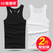 Hengyuanxiang men's I-shaped vest pure cotton in summer sports hurdle tight cotton sweat absorption bottom sweaters trend