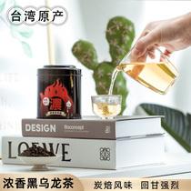 我茶黑乌龙茶75g浓香型台湾茶台湾高山茶冻顶乌龙茶茶叶原装进口