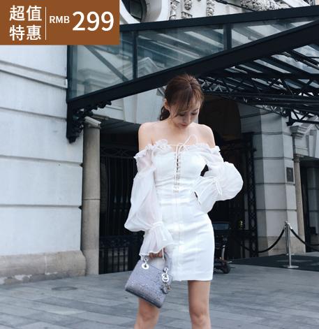 PYing冖2020火热 女装新款夏季宫廷风 两件式裹胸显瘦白色连衣裙