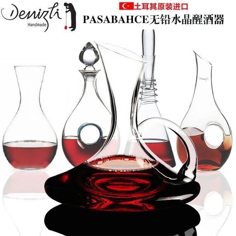 土耳其原装进口水晶醒酒器红酒杯盛酒器快速醒酒器分酒器带把酒壶