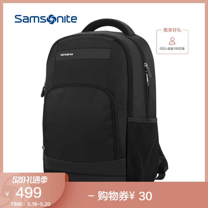 Samsonite/Nouveau Fashion Leisure Shoulder Bag Men's High-end Business Backpack Chao Light Computer Bag 36B10