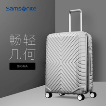 Samsonite/New Beautiful Luggage Box ins Red Pole Box Boarding Travel Password Box 20 inches 06Q for men and women
