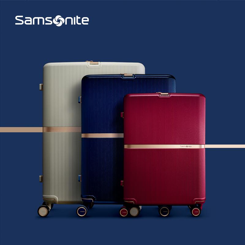 Samsonite/新秀丽拉杆箱时尚条纹旅行箱登机箱20/25/28英寸HH5图片