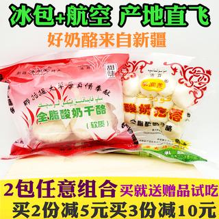 Китайские сыры,  Горячей пакистан в этом же моделье 2 мешок 400 новый граница молоко сыр йогурт прыщ слива запах завидовать все смазка йогурт сухой сыр ручной работы молоко прыщ, цена 354 руб