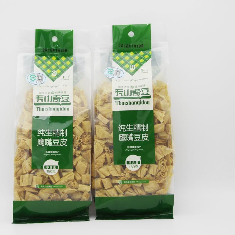 4包包邮 新疆天山奇豆 鹰嘴豆皮纯生精制木垒豆制品 新货180g