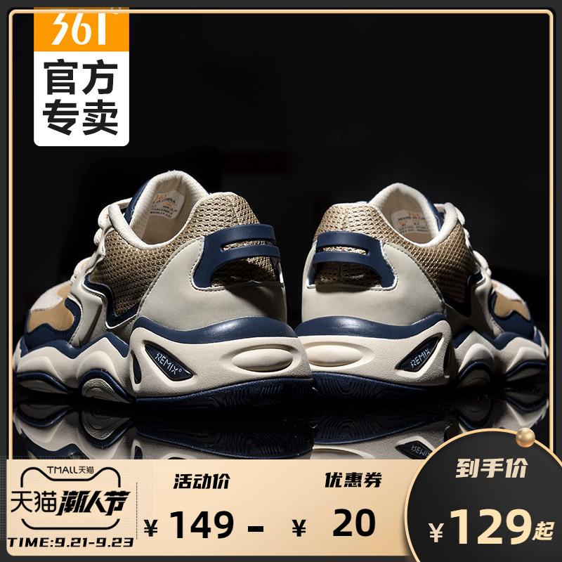 361老爹鞋男鞋网面运动鞋2020年夏季新款学生跑步鞋透气休闲鞋子