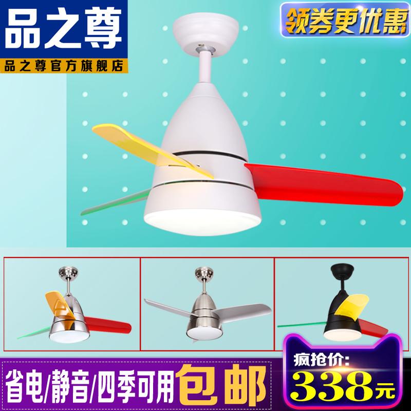26/36寸小蜻蜓吊扇灯现代简约餐厅电风扇灯LED 儿童卧室走廊通道