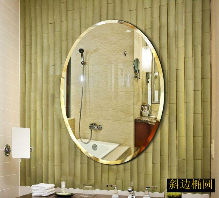 Простой гипотенуза овальный ванная комната стена зеркало ванная комната зеркало комод мыть бассейн зеркало настенный стекло зеркала