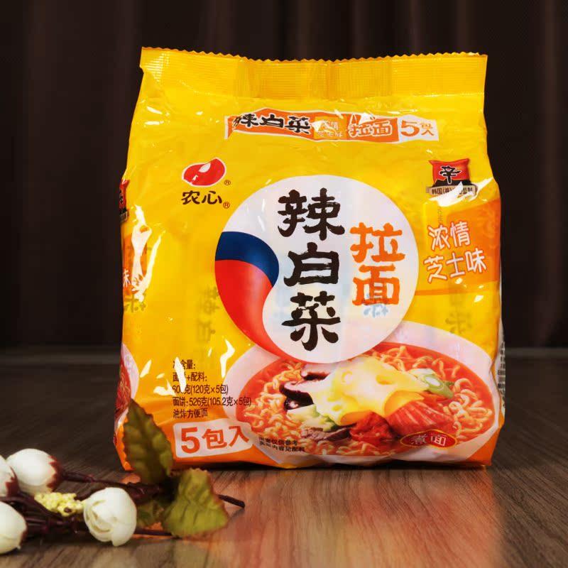 農心辣白菜拉麵 方便麵煮麵濃情芝士 韓國風味泡麵120gX5連包拌麵