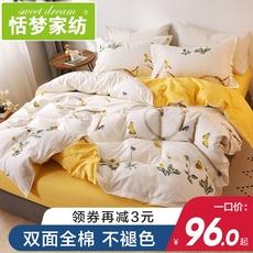 恬梦家纺四件套全棉纯棉1.5m床上用品学生宿舍床单被套三件套夏季