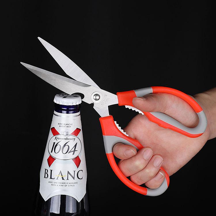 多功能不锈钢家用强力剪鸡骨剪厨房剪肉杀鱼大力食物大号剪刀