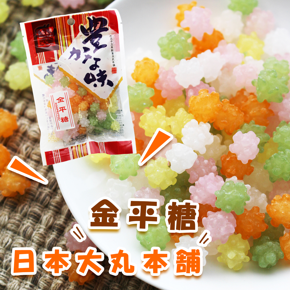 Japanese imported big Marubeni lovely hard candy / Jinping candy and Japanese style candy