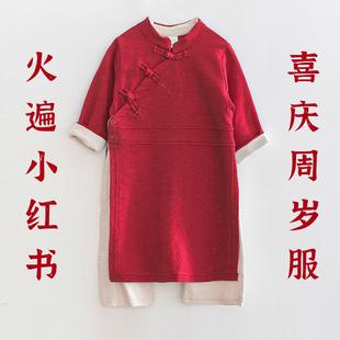 儿童古装男女春秋汉服连体衣婴儿周岁礼服宝宝中国风爬服抓周服