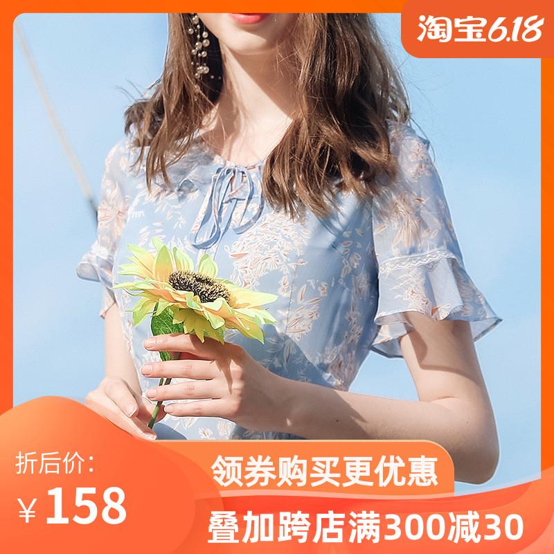 Butterfly Dance 2020 summer new brand womens lotus leaf sleeve lady chic print dress Waist Chiffon Skirt trend