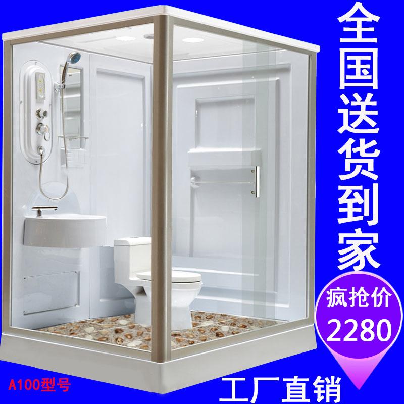 浴室卫生间