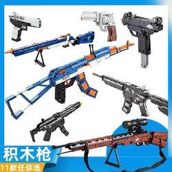 双鹰樂高积木枪拼装玩具6益智力吃鸡98k步枪男孩子六一儿童节礼物
