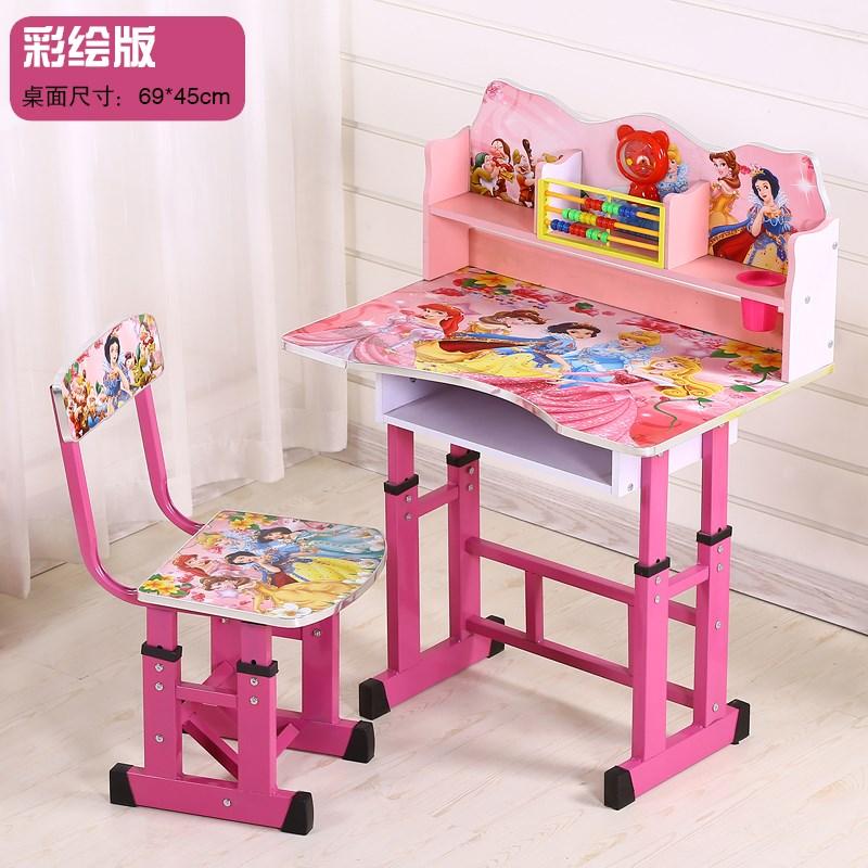 满94.80元可用1元优惠券儿童书桌椅写字课小学生桌家用简约孩子书柜学习台桌椅套装组合桌