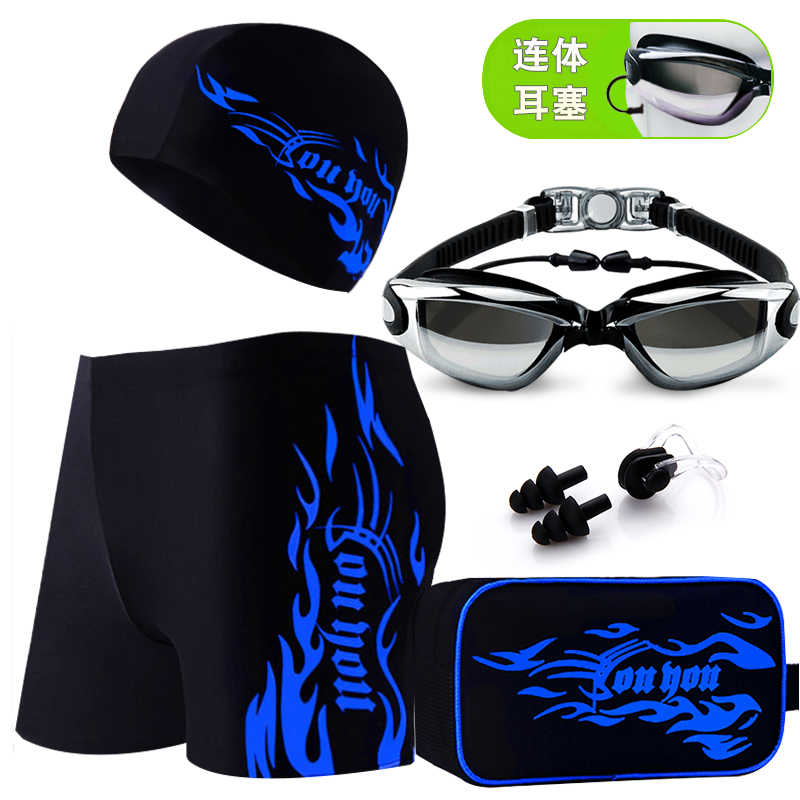 Swimming trunks mens professional training 5-point swimming trunks quick drying knee high hot spring swimsuit mens anti embarrassment swimming trunks