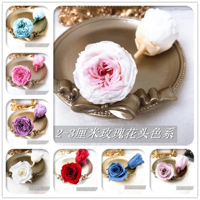 永生の花の材料の1つの2-3 cmの鮮度を保つバラの花箱は加工のDIYに代わって手で祝日の材料の包みを作ります。