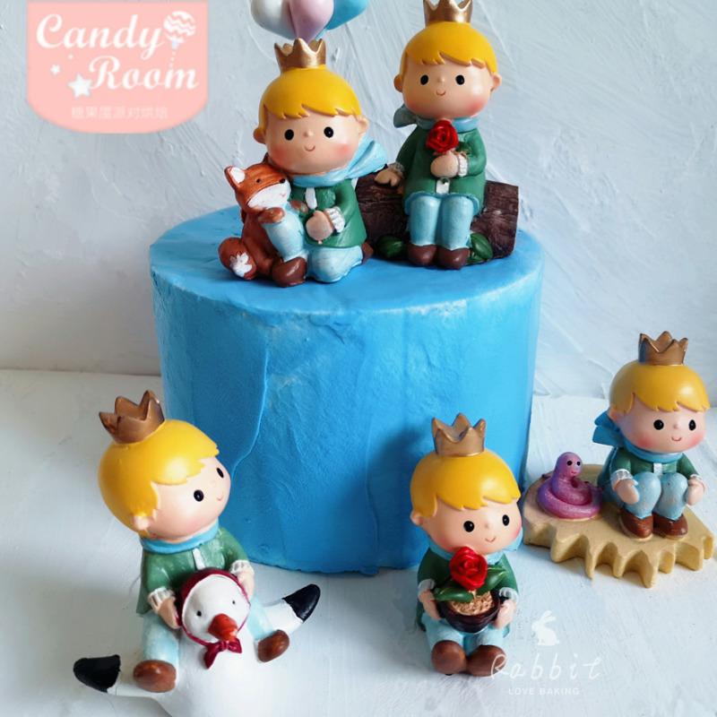 童话小王子树脂翻糖蛋糕摆件造型公仔情景蛋糕烘焙DIY装饰微景观