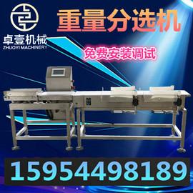 专业制造鸡爪自动称重分选机 鸡腿 鸡翅皮带输送式分级机器精度高