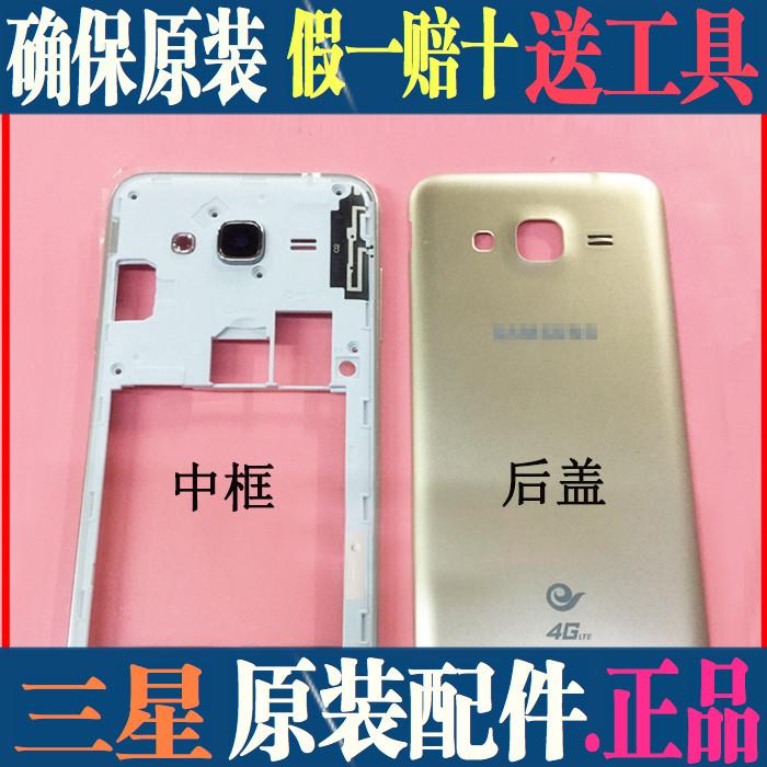 适用三星sm-J3109手机中框金色边J3电池后盖j31o9全套外壳总成新