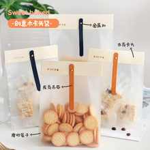 Transparent frosted food bag nougat packaging bag snowflake crisp candy snack self sealing bag baking biscuit PP bag