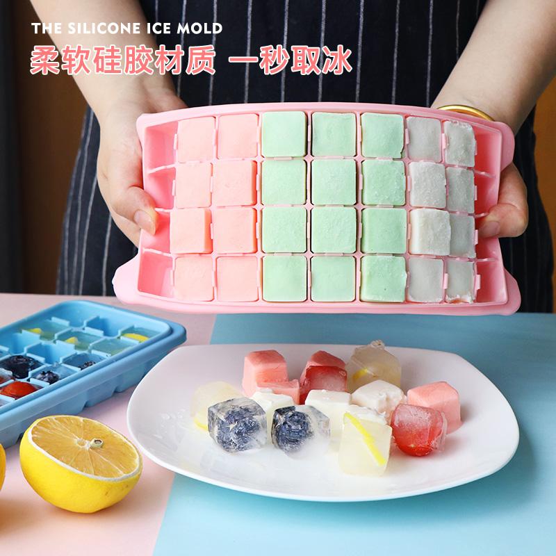 硅胶冰格模具自制冰棒雪糕模具带盖家用制冰速冻器冰箱冻冰块模具