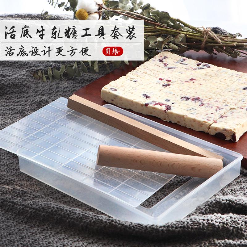 做牛轧糖工具套装 手工雪花酥diy制作切割模具盘不粘硅胶烘焙家用