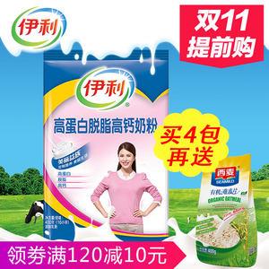 伊利高蛋白脱脂高钙奶粉400g成人中老年学生低脂牛奶粉
