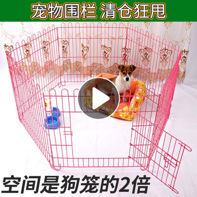 宠物狗狗围栏室内带厕所狗栅栏护栏隔离门防越狱室外狗笼子小型犬