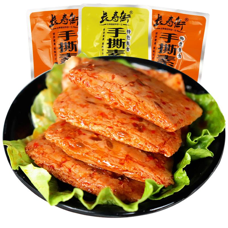 长寿街手撕素肉儿时混合味烧烤麻辣香辣零食小吃休闲豆制品一整箱