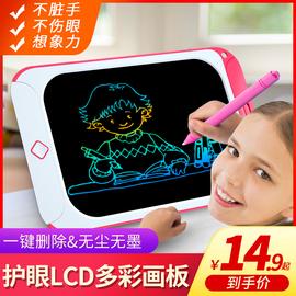 开心堡儿童玩具画画板涂鸦手写板宝宝液晶绘画家用黑板电子写字板图片