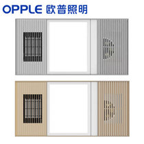 OP Bath bully integrated ceiling toilet ceiling lamp wind warm lighting ventilation blowing four-a wind-warming F66