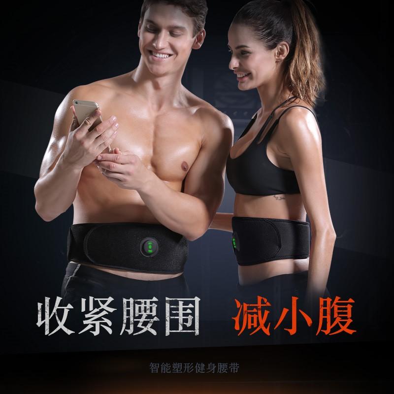 懒人减肥瘦身甩脂机腰带收腹减脂震动瘦肚子运动燃脂神器健身器材