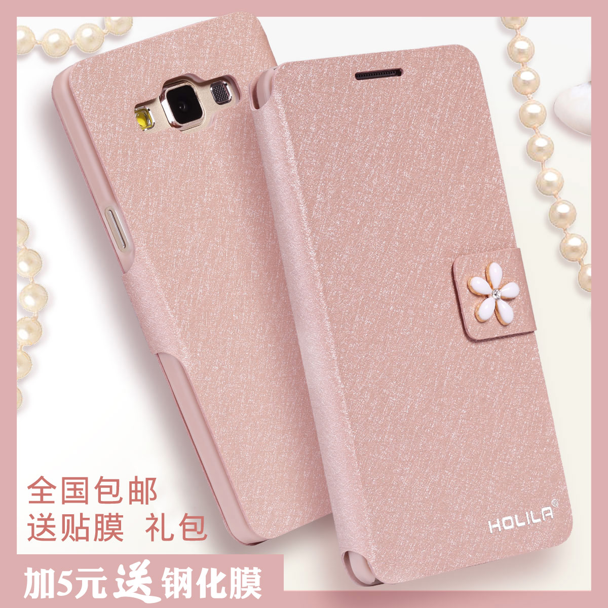 HOLILA 三星A5手机套SM-A5000手机壳A5009皮套GalaxyA5保护外壳套