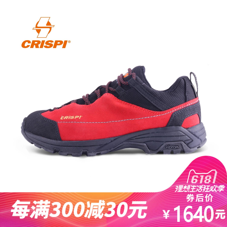 CRISPI 徒步鞋怎么样,质量好吗